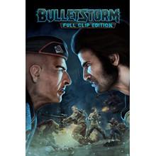 Bulletstorm Full Clip Edition Xbox one key 🔑