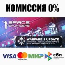 Space Engineers (Steam Gift | RU+CIS) - 💳 CARDS 0%