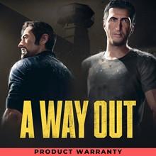 A Way Out   WARRANTY 💎