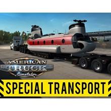 American Truck Simulator - DLC Special Transport RU-CIS
