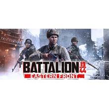 BATTALION 1944 - (konto Steam) RU+CIS