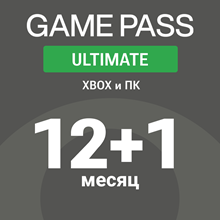 🟢 Apex Legends - 1000 Coins 🎮 for Xbox ONE ✅ GLOBAL