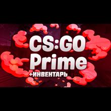 💎 CS:GO Prime Status 💎 (CSGO) Prime 💎 Fast delivery