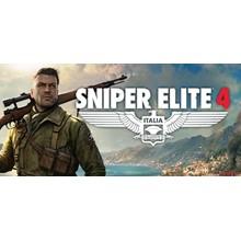 Sniper Elite 4 (Steam Key RU) + Gift