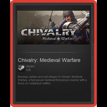 Chivalry: Medieval Warfare (RU/CIS) - STEAM Gift
