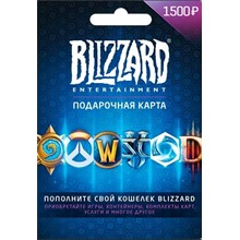 🔥 GIFT CARD BLIZZARD BATTLE.NET 1500 RUB [RU]