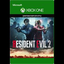 RESIDENT EVIL 2 XBOX ONE DIGITAL KEY 🔑