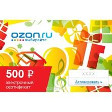 Ozon.ru Electronic gift certificate (500 RUB.)