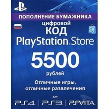 PlayStation Network (PSN) - 5500 rubles (RUS) GIFT