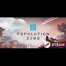 🚀 Population Zero - STEAM (Region free)