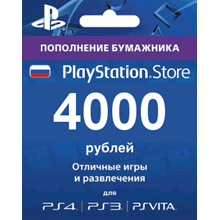PlayStation Network (PSN) - 4000 rubles (RUS) GIFT