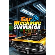 Car Mechanic Simulator Xbox One key 🔑