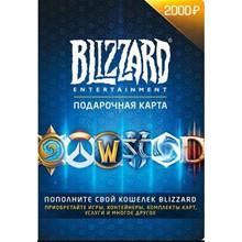 🔥 GIFT CARD BLIZZARD BATTLE.NET 2000 RUB [RU]