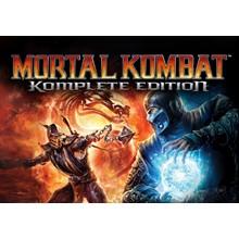 Mortal Kombat: Komplete Ed. Steam Key Region FREE RARE
