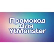 10,000 coin Ytmonster promotional code