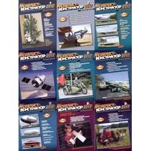Model-Designer [660 issues] 1962 - 2020