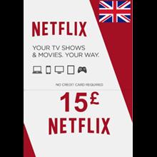 Netflix Gift Card £15 (UK)