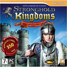 Stronghold Kingdoms 350 kr. JEWEL CD key