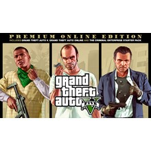 Grand Theft Auto V: Premium Edition + Online (EGS)