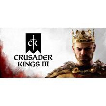 CRUSADER KINGS 3 III 💳0% FEES ✅STEAM KEYS ✚ GIFT