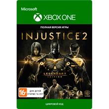 Injustice 2 - Legendary Edition XBOX One Key 🔑🌍