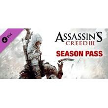 Assassin´s Creed III - Season Pass (Steam Gift RU+CIS)
