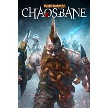 Warhammer: Chaosbane Xbox One & SERIES  code🔑