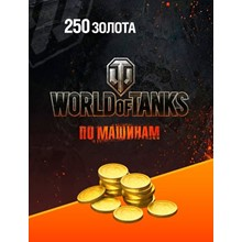 Bonus Code - 250 Game Gold World of Tanks | WOT