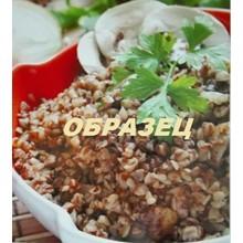Buckwheat porridge (photo-personal) from the recipe boo