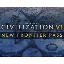 CIVILIZATION VI NEW FRONTIER PASS (STEAM) + GIFT