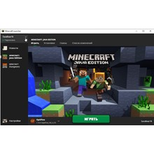 ✔️Minecraft [UNFA] (Unmigrated without Email) SAVE 100%