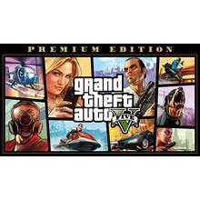 Grand Theft Auto V / GTA 5: Premium/Online/Change data