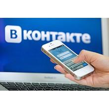 Scripts for Vkontakte