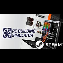 ⭐️  PC Building Simulator - STEAM (Region free)