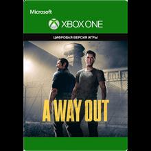 ✅A Way Out Xbox One Digital Key 🔑🌍