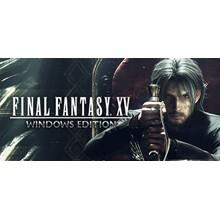 Final Fantasy XV Windows Edition (Steam Key/Ru + CIS)