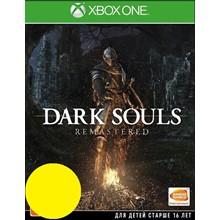 DARK SOULS REMASTERED Edition Xbox One KEY