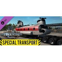 American Truck Simulator - Special Transport >>> DLC