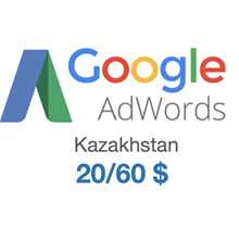 Coupon,promocode Google Ads (Adwords) 60/20$ Kazakhstan