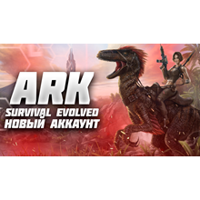 ARK: Survival Evolved New Account.