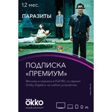Subscription OKKO «Premium» (12 month) OKKO key -- RU