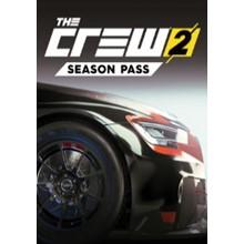 The Crew 2 - Season Pass (Uplay key) -- RU