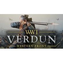 Verdun + Mail | Data change