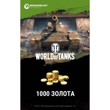 WORLD OF TANKS 1000 GOLD GAME CURRENCY