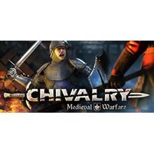 Chivalry Medieval Warfare STEAM KEY GLOBAL REGION FREE