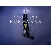 Destiny 2: DLC Forsaken (Steam KEY) + GIFT
