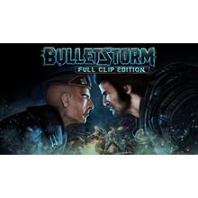 Bulletstorm: Full Clip Edition (Steam) RU/CIS
