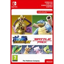Pokken Tournament DX Battle Pack (Nintendo key) -- RU