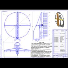 Airliner power plant - drawings in KOMPAS (.cdw).