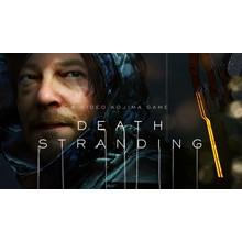 DEATH STRANDING ✅(STEAM КЛЮЧ)+GIFT